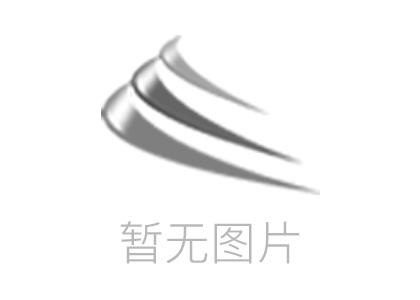 重庆原著天街店