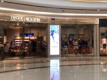 广州增城万达店