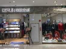 广州白云万达店