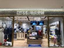 广州琶洲保利店