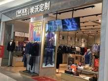广州云门NEW PARK店