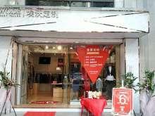 广东潮州街铺店