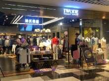 上海晶品店