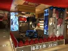 惠州江北华贸店
