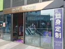 上海浦东阳光城店
