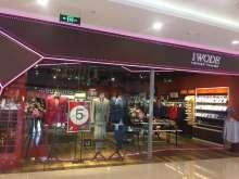 上海大融城店