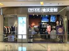 重庆时代天街店