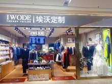 郑州锦艺城店