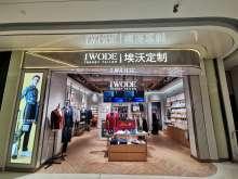 深圳光明大仟里店