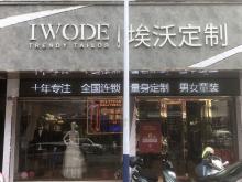 梅州兴宁店